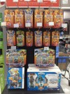 @Skylanders_Fans Offers UK Portalmasters A Chance At Molten Hot Dog